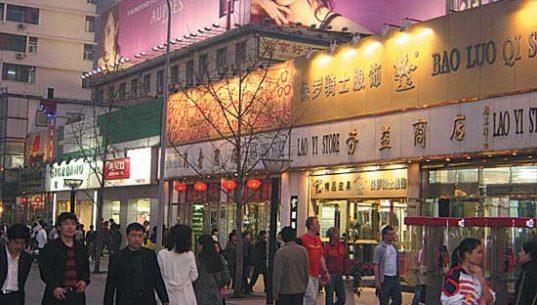 Гастрономический Пекин