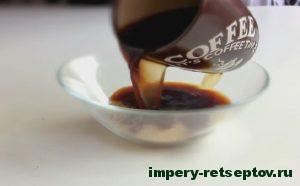 Смешать кофе с желатином