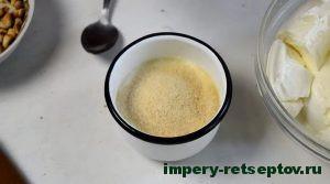 Желатин смешиваем с молоком