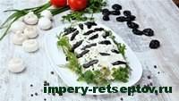 готовый салат белая береза