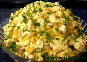 готовый салат из курицы и ананасов