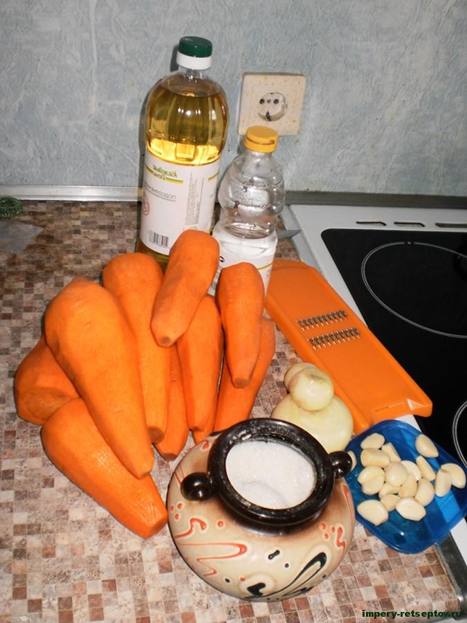 Морковь на зиму - заготовки