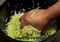 помять капусту