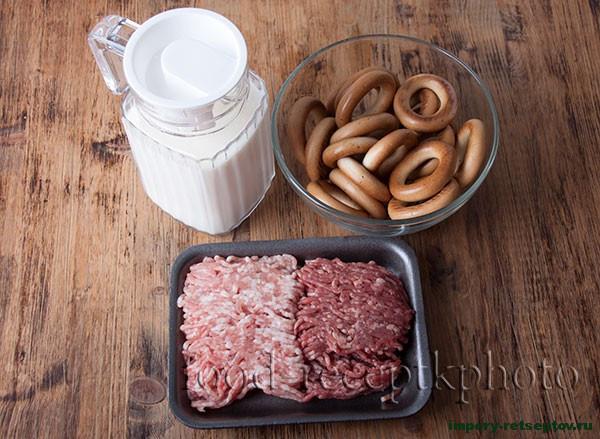 Сушка с мясным фаршем