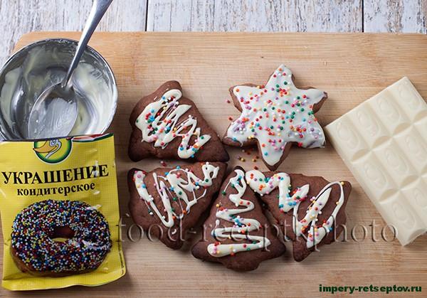 Сметанное печенье в новогоднем стиле