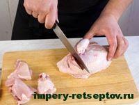 порезать курицу