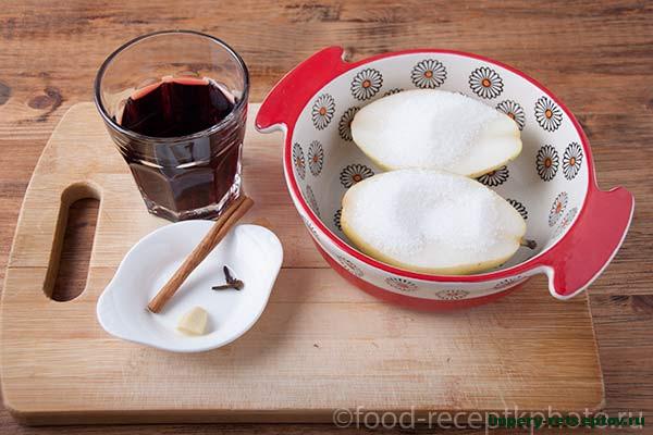 Запечённые груши в красном вине