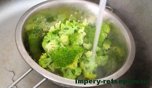брокколи промыть в воде