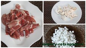 нарезать свинину, грибы и лук