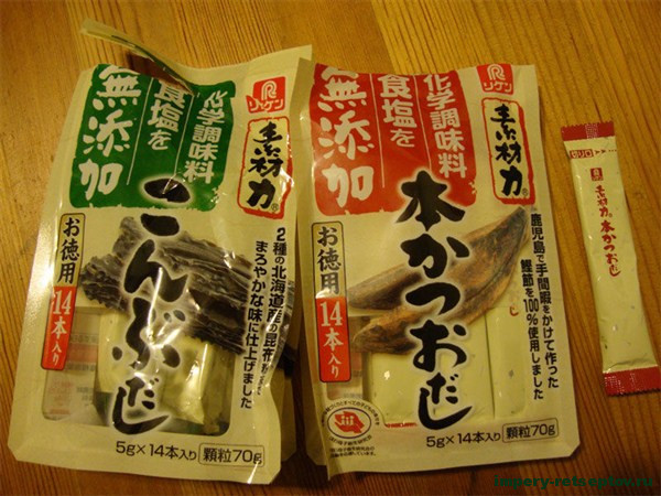 Японская никудзяга