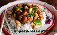 курица с кешью по-тайски с рисом