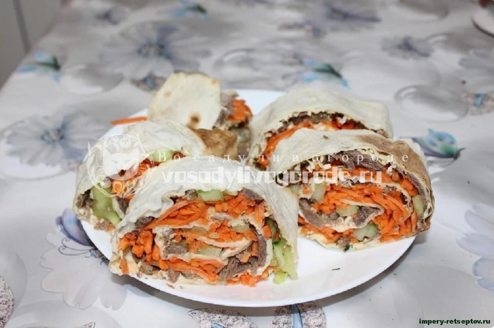 Лаваш с начинкой из мяса, сыра и морковчи