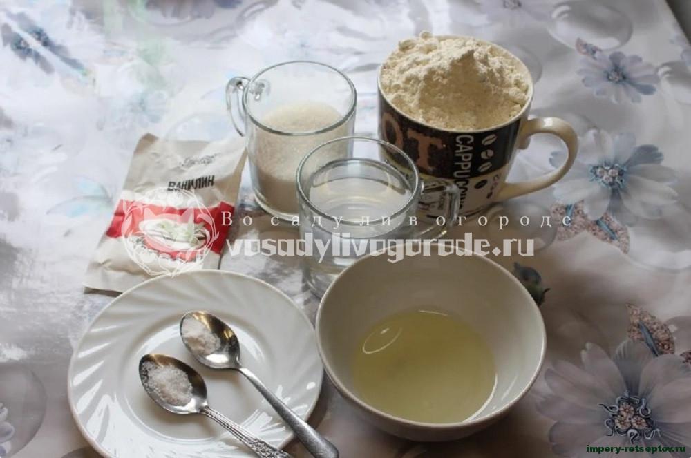 Печенье без яиц и масла сливочного. Бюджетно и очень вкусно